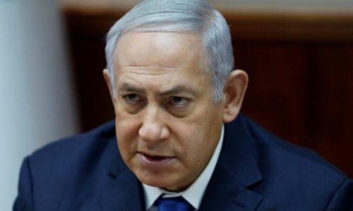 İsrailin Baş Naziri Benyamin Netanyahu