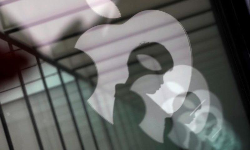 Apple şirkətinin logosu