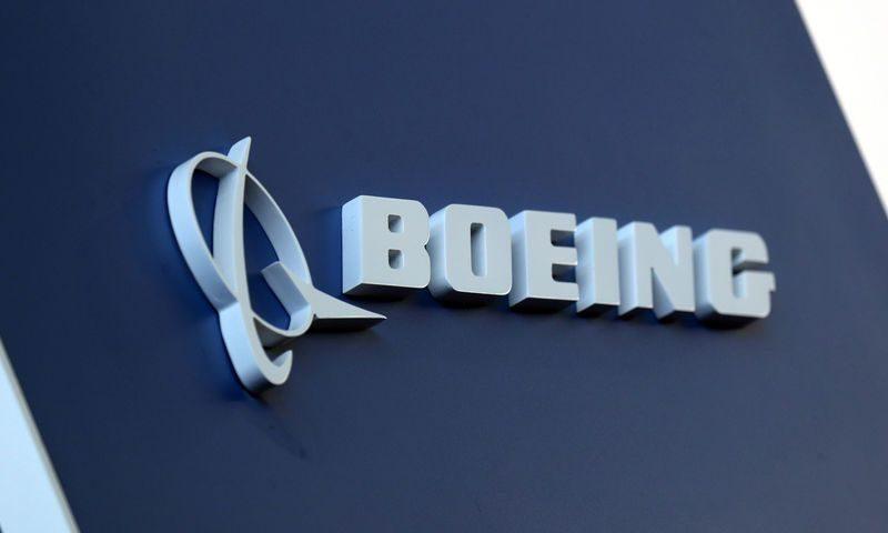 Boeing şirkətinin logotipi