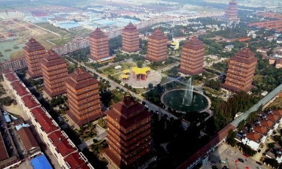 Huaksidə 9 qüllə kompleksi