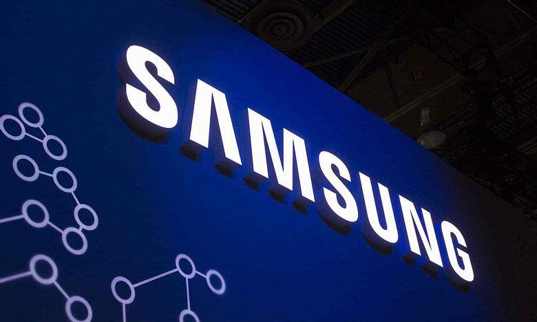 Samsung şirkətinin logotipi
