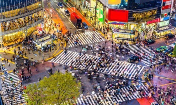 Tokio şəhərindən görüntü
