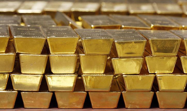 ARDNF-qızıl ehtiyatı