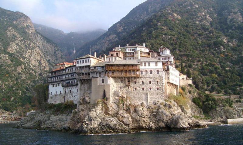 Athos dağından görüntü