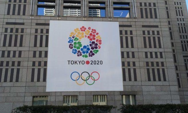 Tokio olimpia oyunları