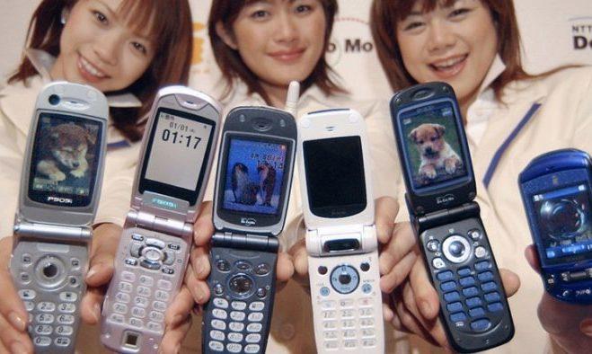 dünyanın ilk internet xidməti-i mode