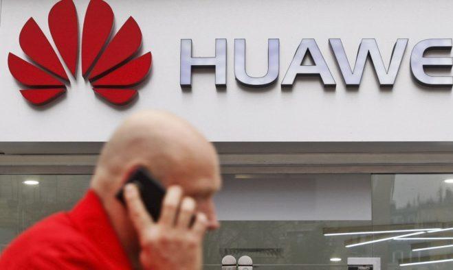 Huawei şirkəti