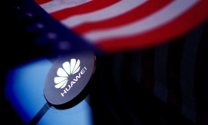 Huawei şirktəti